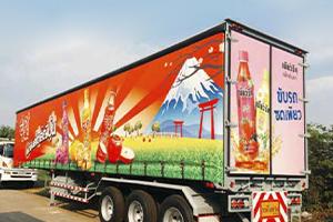 AP-Fabricacion-Lonas-Siders-Publicidad